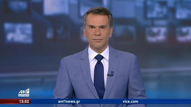 ANT1 NEWS 03-01-2020 ΣΤΙΣ 13:00