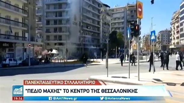 Επεισόδια σε πορείες σε Θεσσαλονίκη και Αθήνα