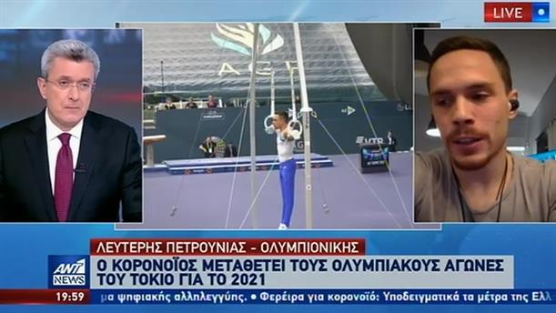 """Πετρούνιας στον ΑΝΤ1: ελπίζαμε να γίνουν οι Ολυμπιακοί Αγώνες ως σημάδι """"επιστροφής στην κανονικότητα"""""""
