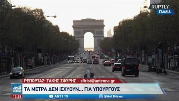 Σκάνδαλο στη Γαλλία για μυστικά δείπνα με πολιτικούς