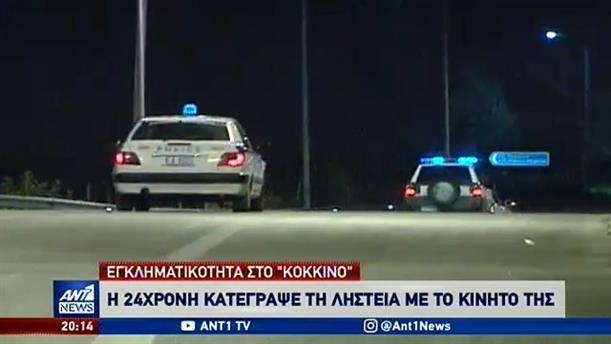 Οργιάζει η εγκληματικότητα σε γειτονιές της Αθήνας