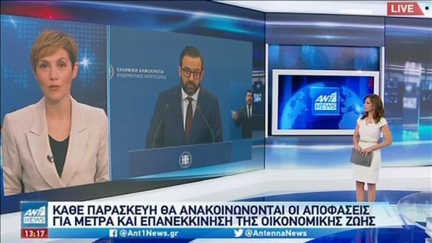 Κορονοϊός - Ταραντίλης: κάθε Παρασκευή οι ανακοινώσεις για τα μέτρα