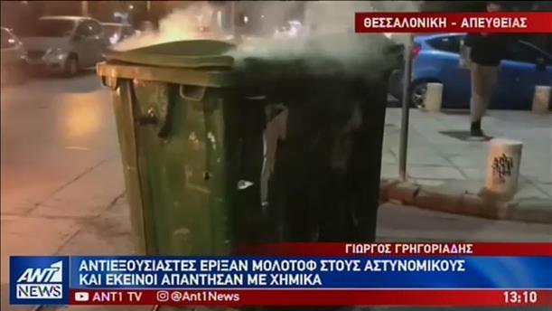 Επίθεση αντιεξουσιαστών με μολότοφ κατά αστυνομικών