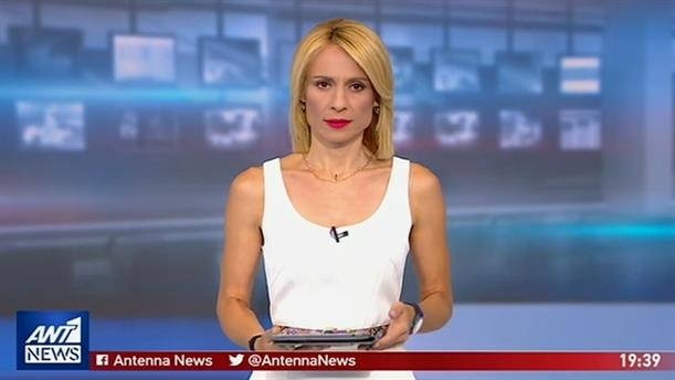 ANT1 NEWS 18-08-2019 ΣΤΙΣ 19:30