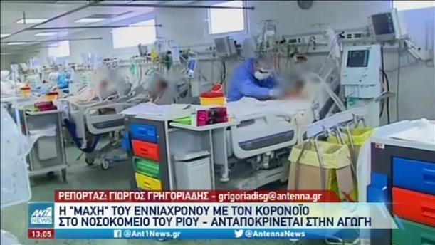 Ανησυχία για τις μεταλλάξεις κορονοϊού στην Ελλάδα