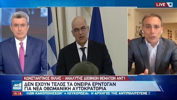 Ο Κωνσταντίνος Φίλης για τα νέο-οθωμανικά όνειρα του Ερντογάν