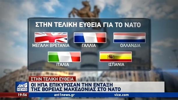 Καθησυχαστικός ο Ζάεφ για την εφαρμογή της Συμφωνίας των Πρεσπών