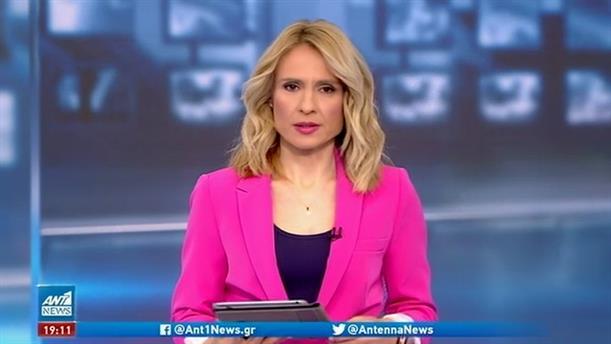 ANT1 NEWS 21-03-2021 ΣΤΙΣ 18:50