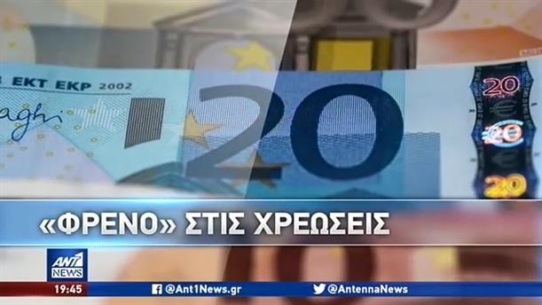 Την ανάκληση νέων τραπεζικών χρεώσεων ζήτησε ο Μητσοτάκης