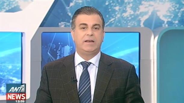 ANT1 News 08-04-2016 στις 13:00