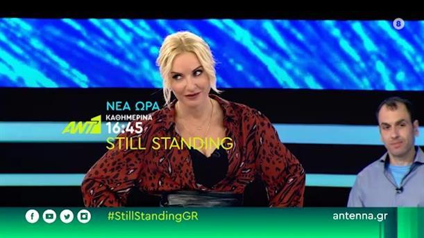Still Standing – ΝΕΑ ΩΡΑ