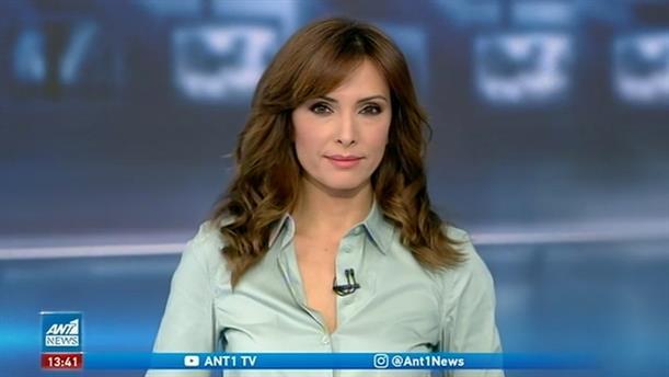 ANT1 NEWS 10-02-2021 ΣΤΙΣ 13:00