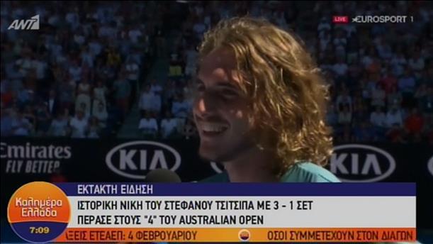 """Στα ημιτελικά του Αυστραλιανού Open ο Στέφανος Τσιτσιπάς: """"Διέλυσε"""" και τον Μπαουτίστα"""