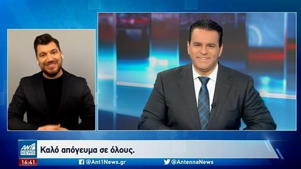 ANT1 NEWS 24-02-2021 ΣΤΗ ΝΟΗΜΑΤΙΚΗ