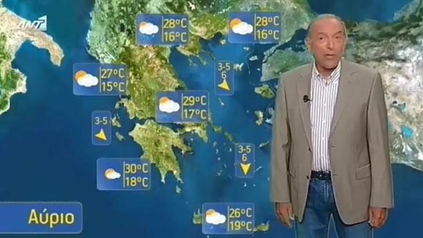 ΔΕΛΤΙΟ ΚΑΙΡΟΥ ΓΙΑ ΑΓΡΟΤΕΣ – 27/06/2015