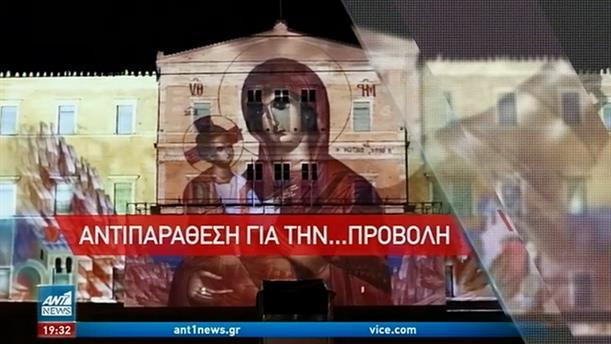 Σφοδρή κόντρα για την προβολή βίντεο στην Βουλή για τις Ένοπλες Δυνάμεις