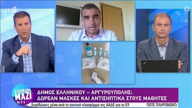 """Ο Γιάννης Κωνσταντάτος στην εκπομπή """"Καλοκαίρι Μαζί"""""""