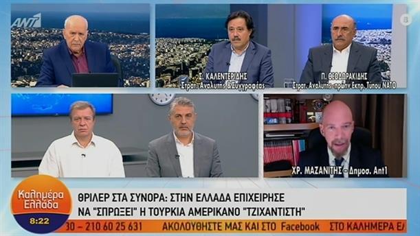 Τζιχαντιστής... εγκλωβισμένος στην νεκρή ζώνη Ελλάδας - Τουρκίας – ΚΑΛΗΜΕΡΑ ΕΛΛΑΔΑ - 12/11/2019
