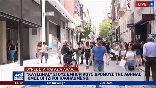 Πολυκοσμία στο κέντρο της Αθήνας παρά τον καύσωνα
