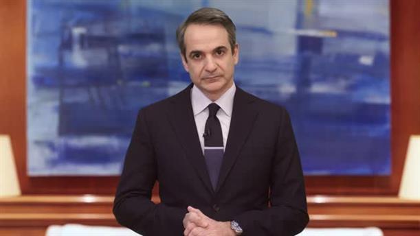 Νέα μέτρα στήριξης ανακοίνωσε ο Κυριάκος Μητσοτάκης