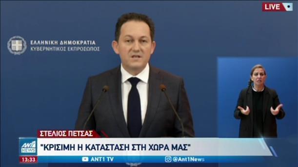 Κορονοϊός: Νέα μέτρα στη βόρεια Ελλάδα