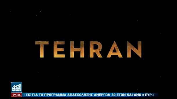 """Η Αθήνα """"μεταμορφώθηκε"""" σε Τεχεράνη"""