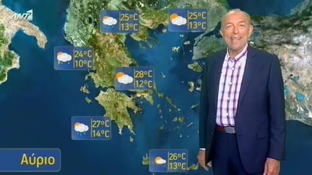 ΔΕΛΤΙΟ ΚΑΙΡΟΥ ΓΙΑ ΑΓΡΟΤΕΣ – 15/05/2016