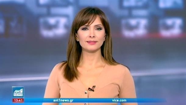 ANT1 NEWS 22-10-2020 ΣΤΙΣ 13:00
