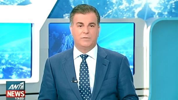 ANT1 News 01-08-2016 στις 13:00