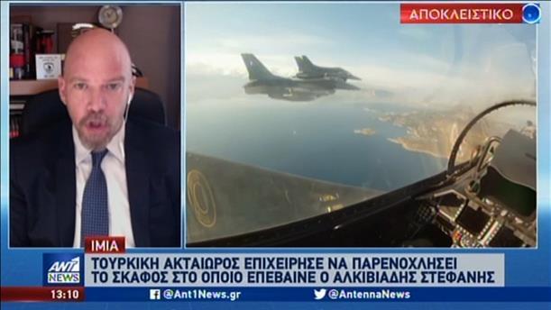 Απόδοση τιμών στις Καστανιές Έβρου και μπαράζ αερομαχιών στο Αιγαίο