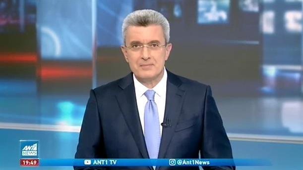 ANT1 NEWS 20-11-2020 ΣΤΙΣ 18:50