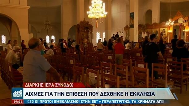 Κορονοϊός: Με αυστηρούς κανόνες το άνοιγμα των εκκλησιών