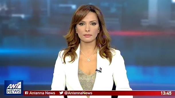 ANT1 NEWS 14-06-2019 ΣΤΙΣ 13:00