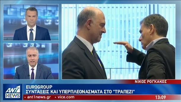 Χωρίς την Ελλάδα η ατζέντα του αυριανού Eurogroup