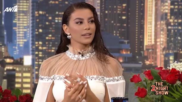Η Ειρήνη Παπαδοπούλου στο «The2Night Show»