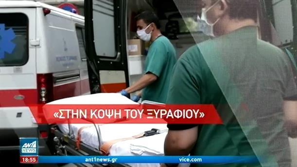 Κορονοϊός: Εκκενώνονται τα ιδιωτικά νοσοκομεία της Θεσσαλονίκης