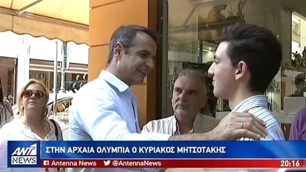 Στήριξη στο σχέδιο για την πολιτική αλλαγή στην Ελλάδα ζητά ο Μητσοτάκης