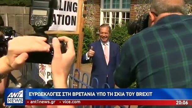 «Στον αέρα» οι νέοι ευρωβουλευτές της Βρετανίας, λόγω Brexit
