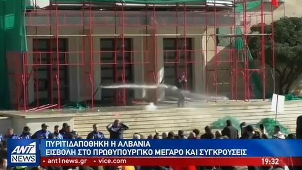 Επεισόδια στο Πρωθυπουργικό Μέγαρο της Αλβανίας