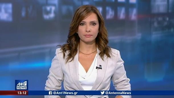 ANT1 NEWS 29-06-2020 ΣΤΙΣ 13:00