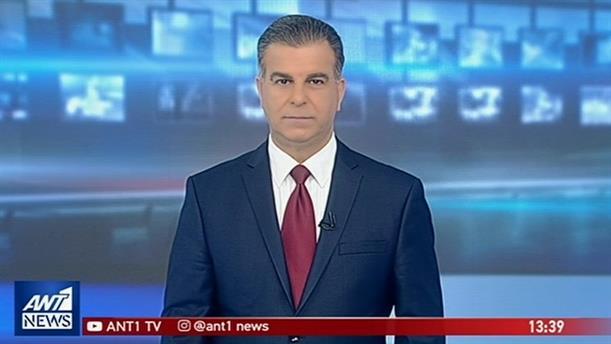 ANT1 NEWS 16-02-2019 ΣΤΙΣ 13:00
