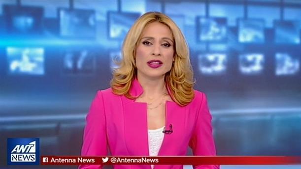 ANT1 NEWS 14-04-2019 ΣΤΙΣ 19:30