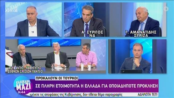 """Συρίγος - Αμανατίδης στην εκπομπή """"Καλοκαίρι Μαζί"""""""