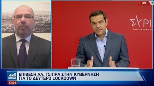 Τσίπρας: ολομέτωπη επίθεση στην Κυβέρνηση