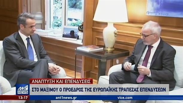 Πολυσχιδής στήριξη της ΕΤΕπ στην ελληνική οικονομία