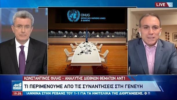 Ο Κωνσταντίνος Φίλης για την Τουρκία και την πενταμερή για το Κυπριακό