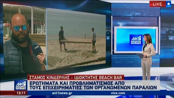 Πυρετώδεις προετοιμασίες στα beach bar της Θεσσαλονίκης