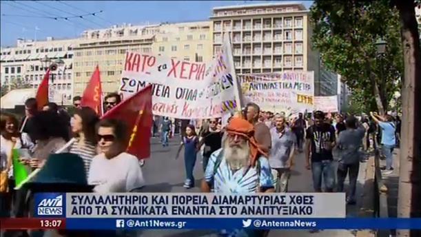Θύελλα αντιδράσεων μετά το σχόλιο Μητσοτάκη για τους απεργούς