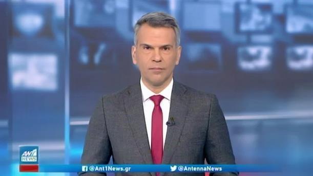 ANT1 NEWS 20/02/2021 ΣΤΙΣ 13:00