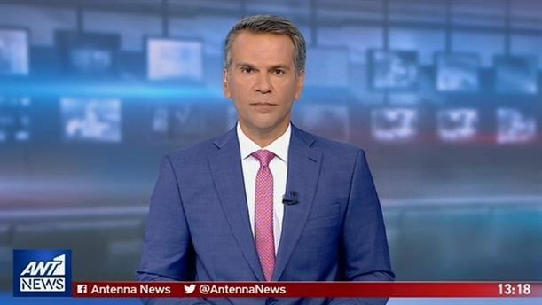 ANT1 NEWS 20-08-2019 ΣΤΙΣ 13:00